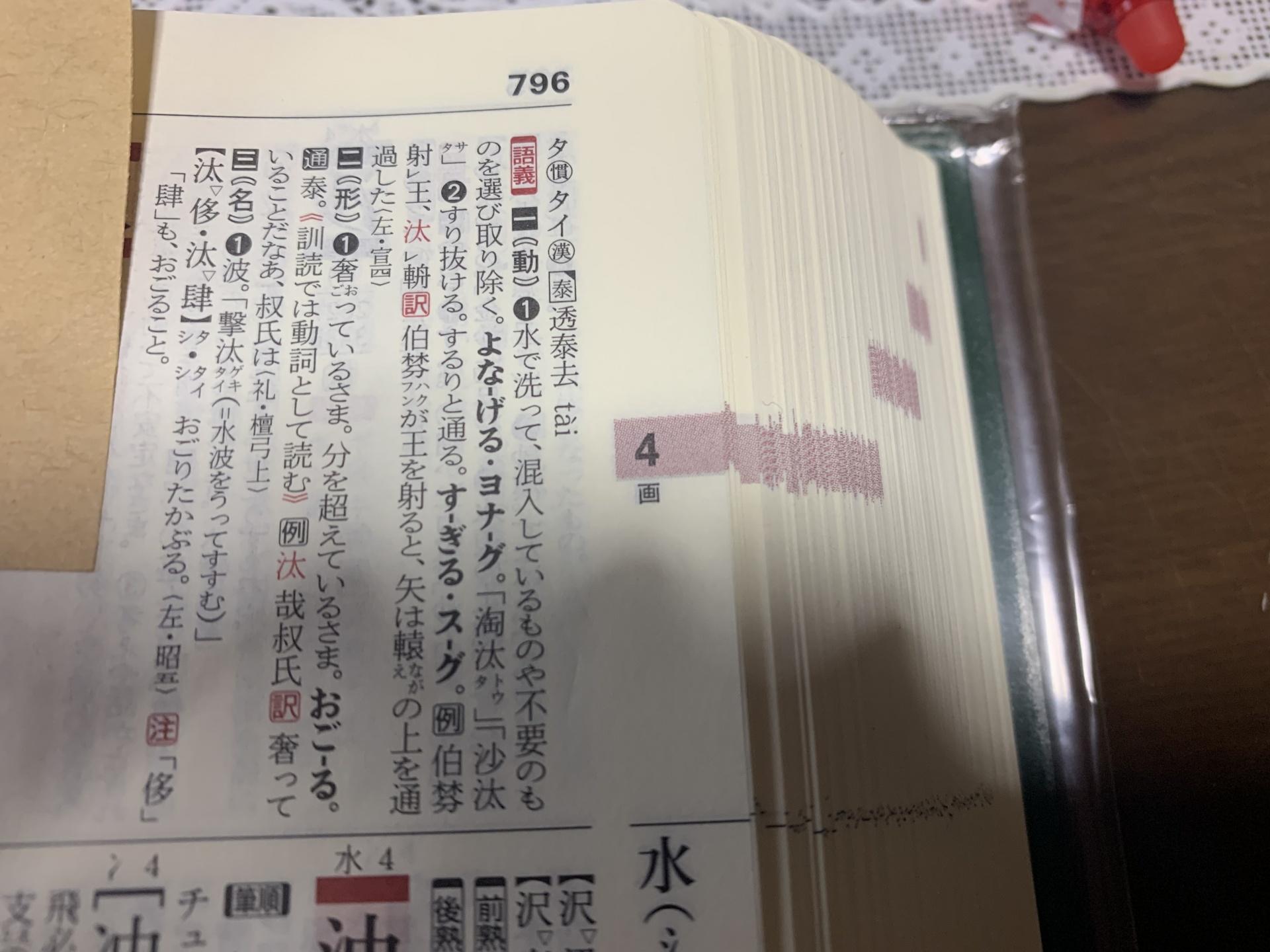 77F0F2A1-8C71-44CC-933C-BA5733B2CCC5