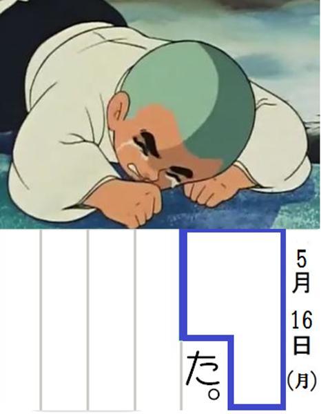 橋って漢字でかかれた