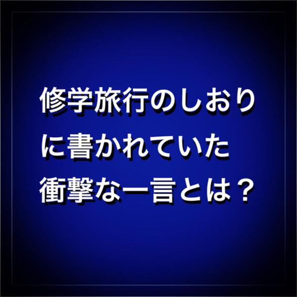 c2c2619030267474ac3c85dfee99c7e1_600