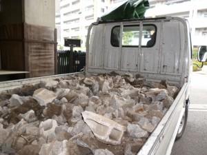 ブロック産業廃棄物