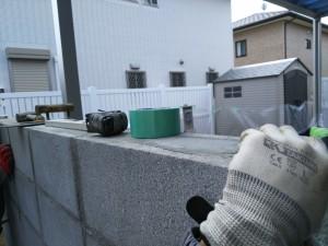 18-02-23-11-53-37-222_photo