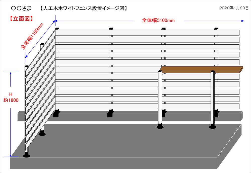 blog-0116x
