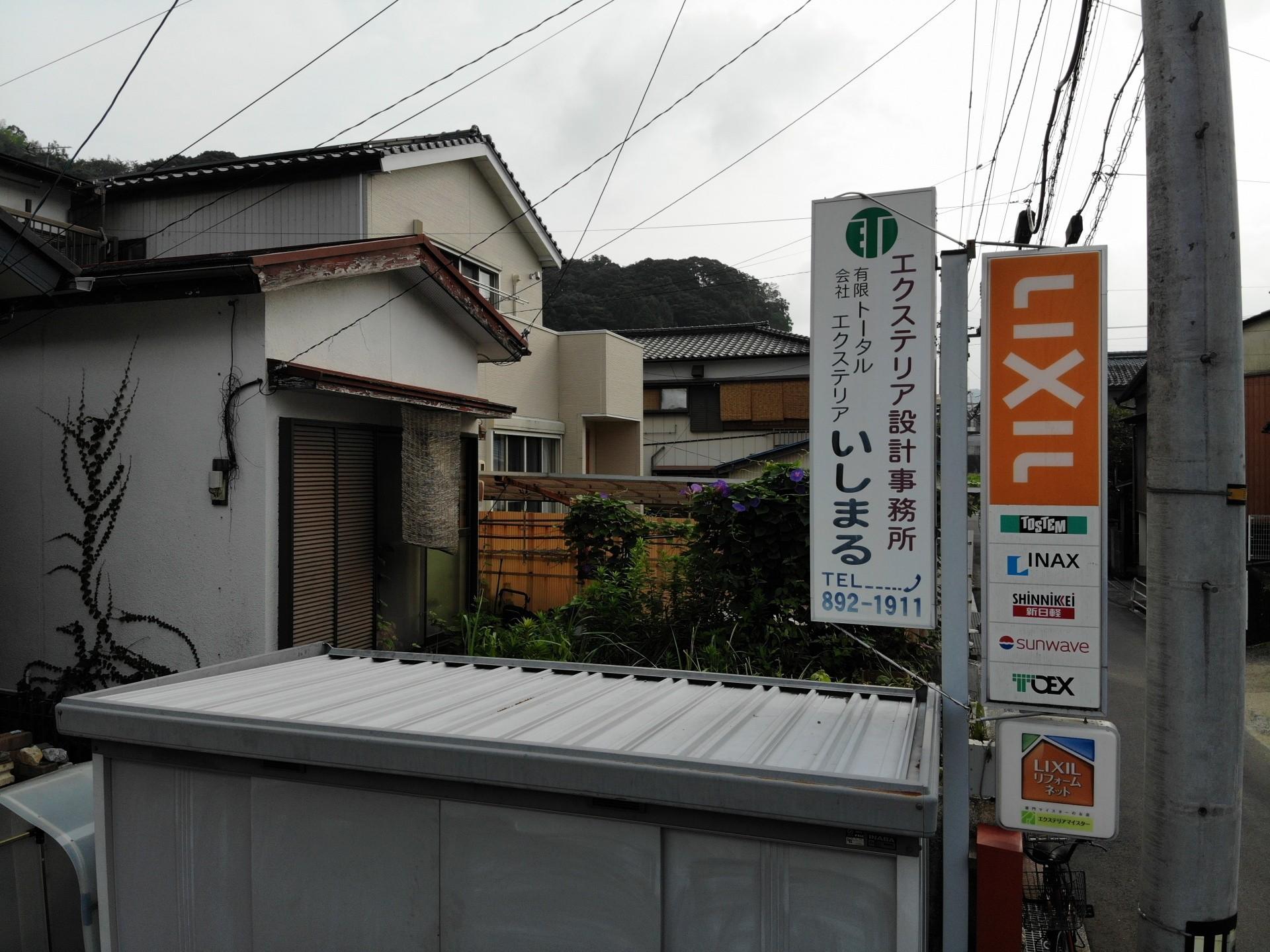 DJI_0060