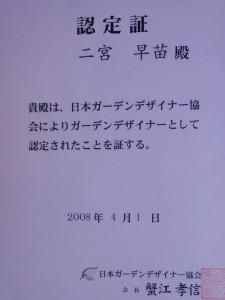 P3180164