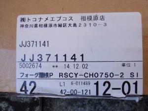 PC060142