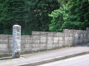 fudousaka002