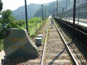 新鉄橋2_(1)