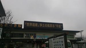 DSC_0301