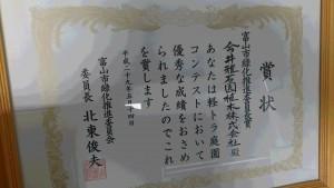 DSC_0657