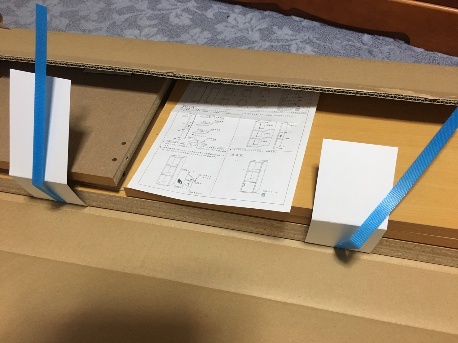 組み立て式のボックス