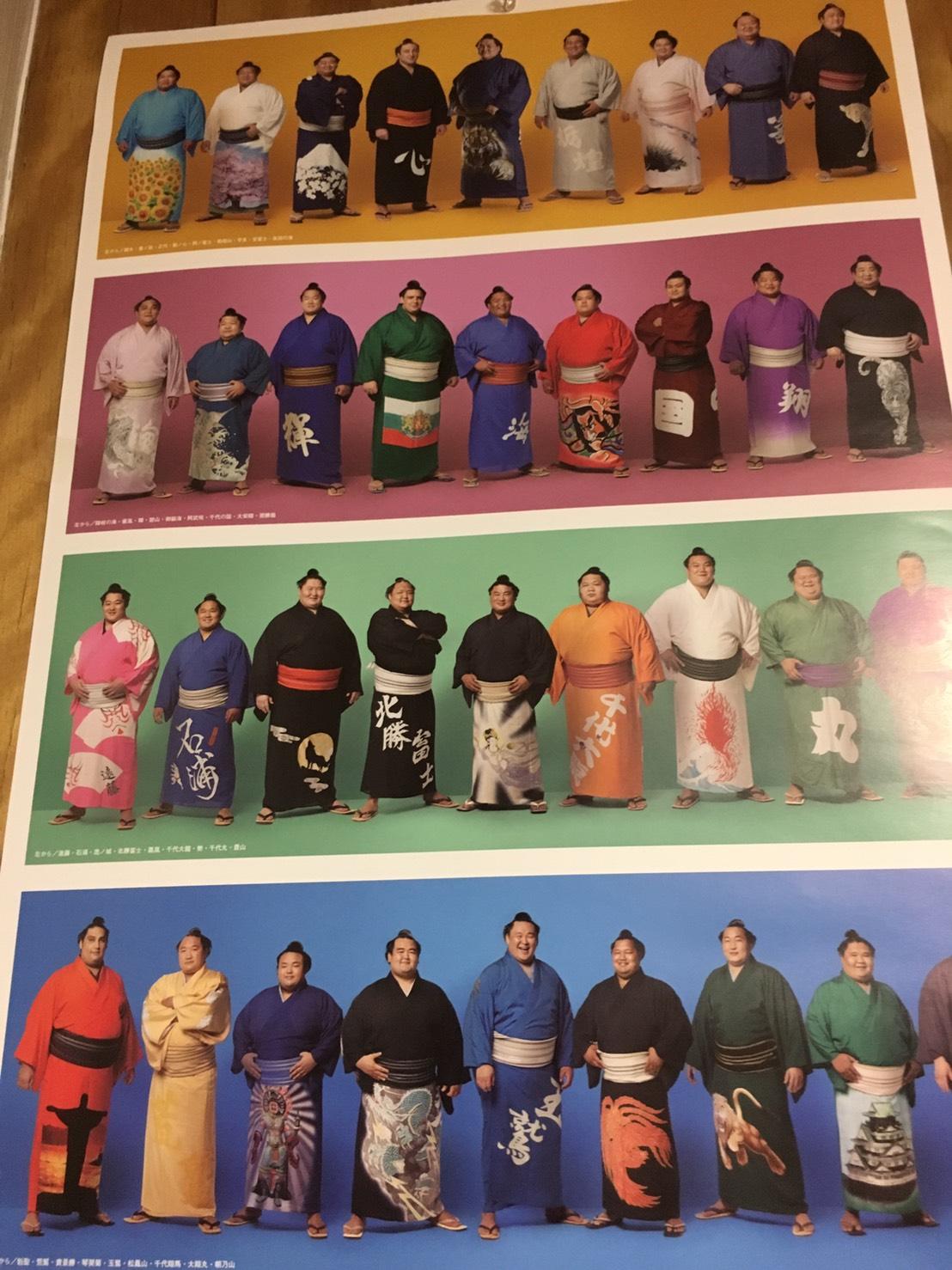 2018年 大相撲カレンダー