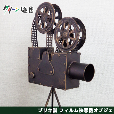 ブリキの映写機