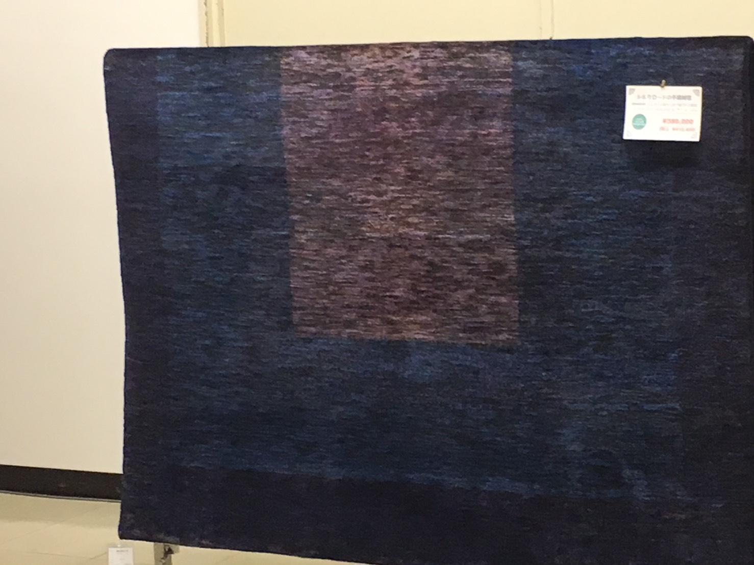 シルクロード旭川絨毯展