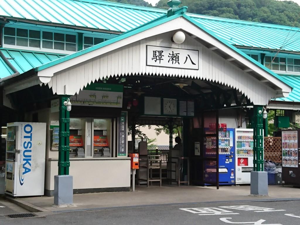 帰りの叡山電鉄 駅舎