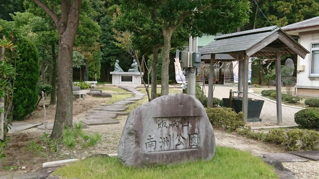 南州神社 am10:25
