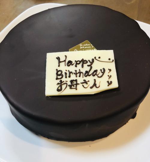 誕生日のチョコケーキ