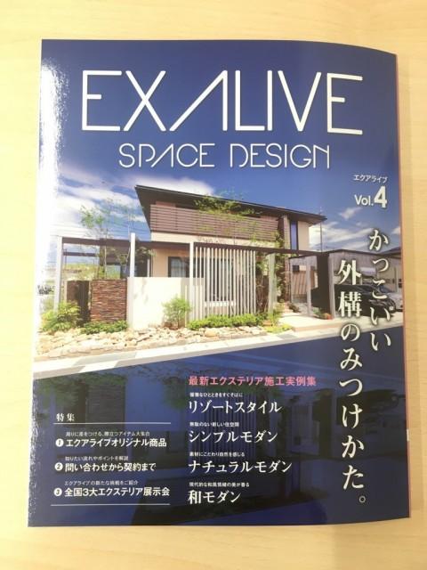 EXALIVE-VOL4-column1
