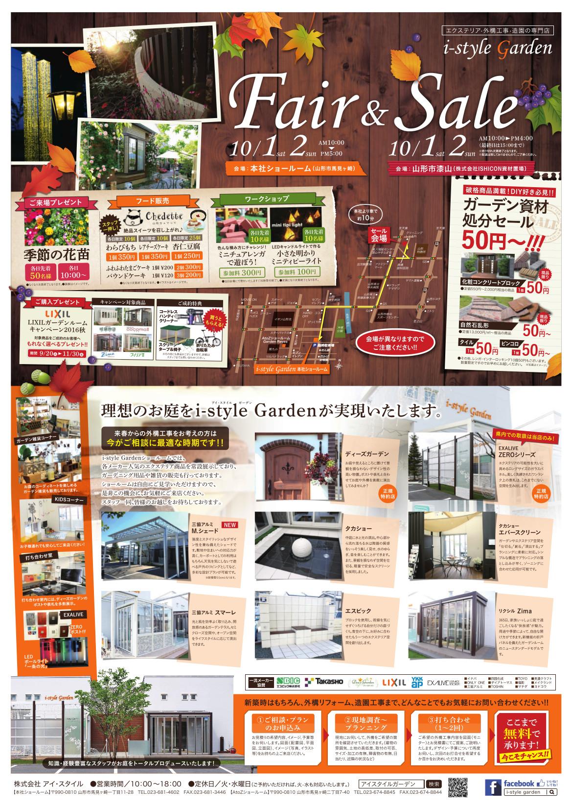 i-style_a3