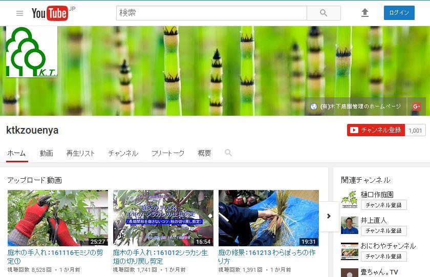 YouTube1,001