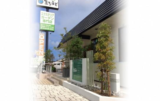 磐田店-2