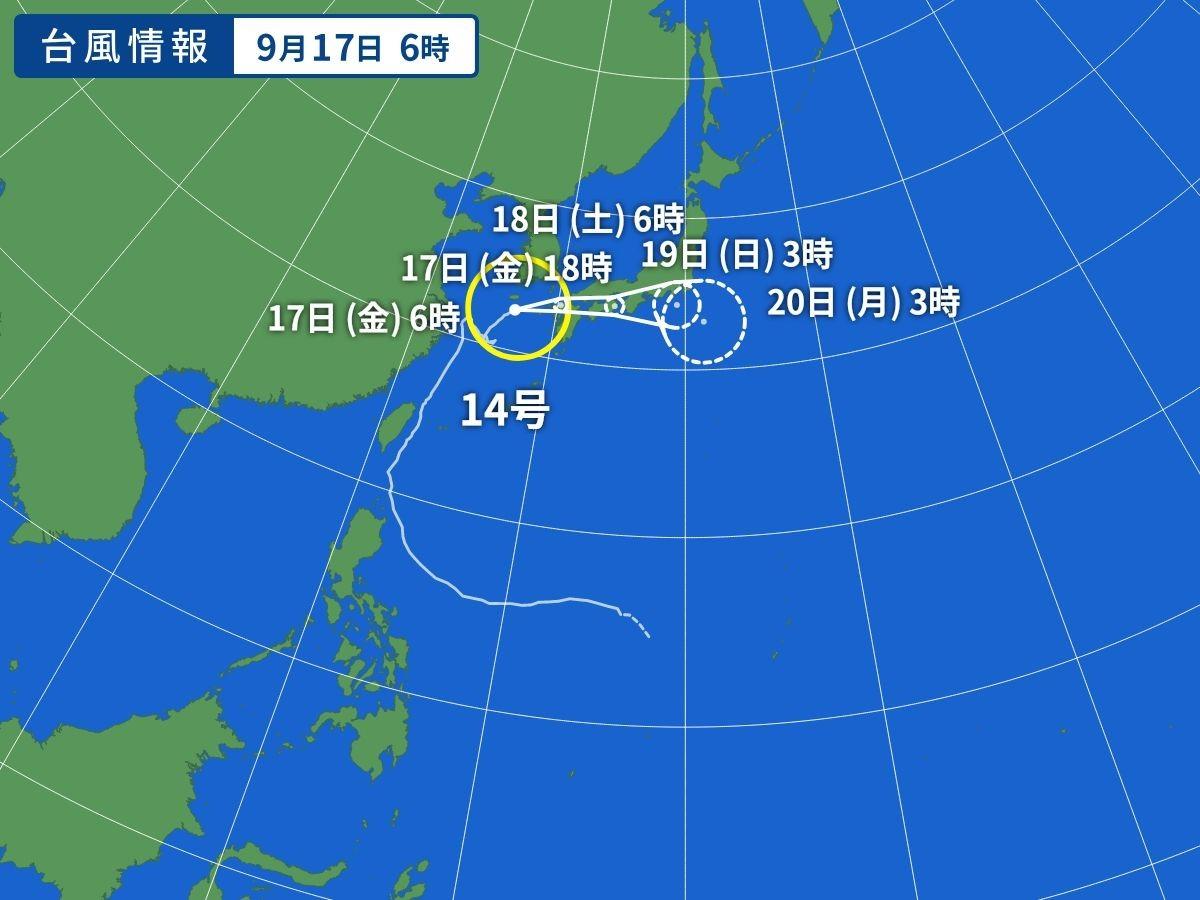 2021.9台風チャンスー
