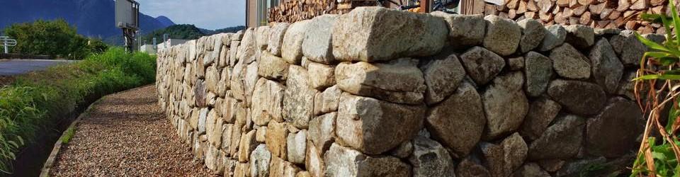 揖斐川庭石センターblog