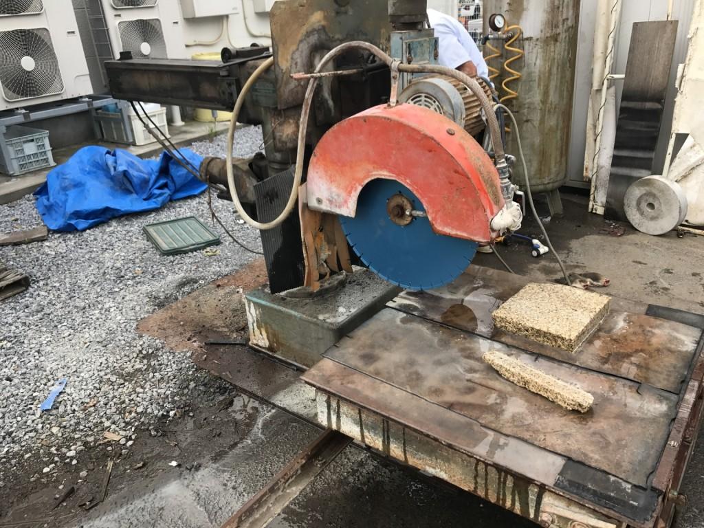 石材切断機