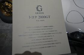 DSC06085