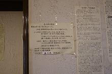 DSC08501