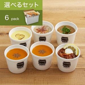 soup-stock-tokyo_100007a