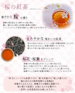 tea_top