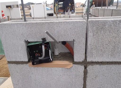 エクステリア工房 清光園 埋め込み用 BOX