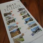 LIXIL2017エクステリアカレンダー エクステリア工房 清光園