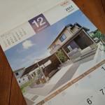 LIXILカレンダー3