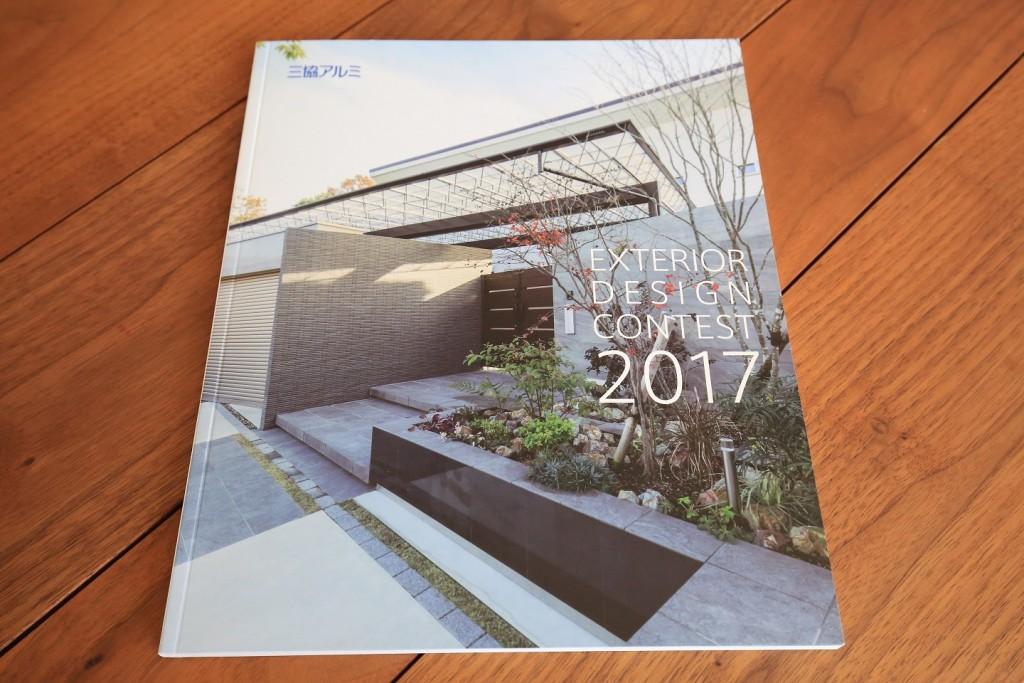 三協アルミエクステリアデザインコンテスト2017 銅賞-4