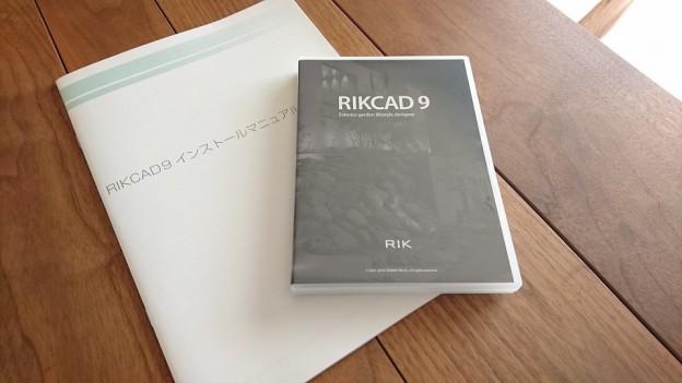 rikcad9