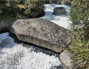 枯山水広島