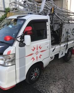 ハイゼットトラック 広島