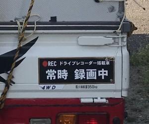 ハイゼットトラック 塩田剪庭園 カスタム