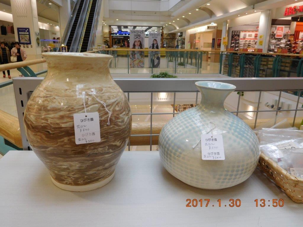 ぶらっと陶芸花瓶