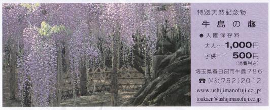 2017-04-25 (1)