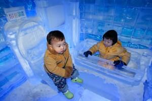 ice-toilet_1691469i