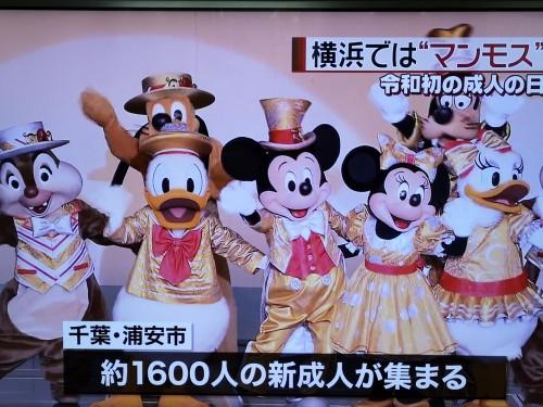 東京ディズニーランドでの成人式