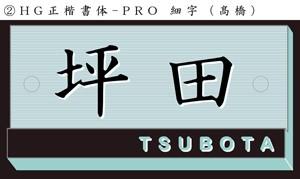 tubota02