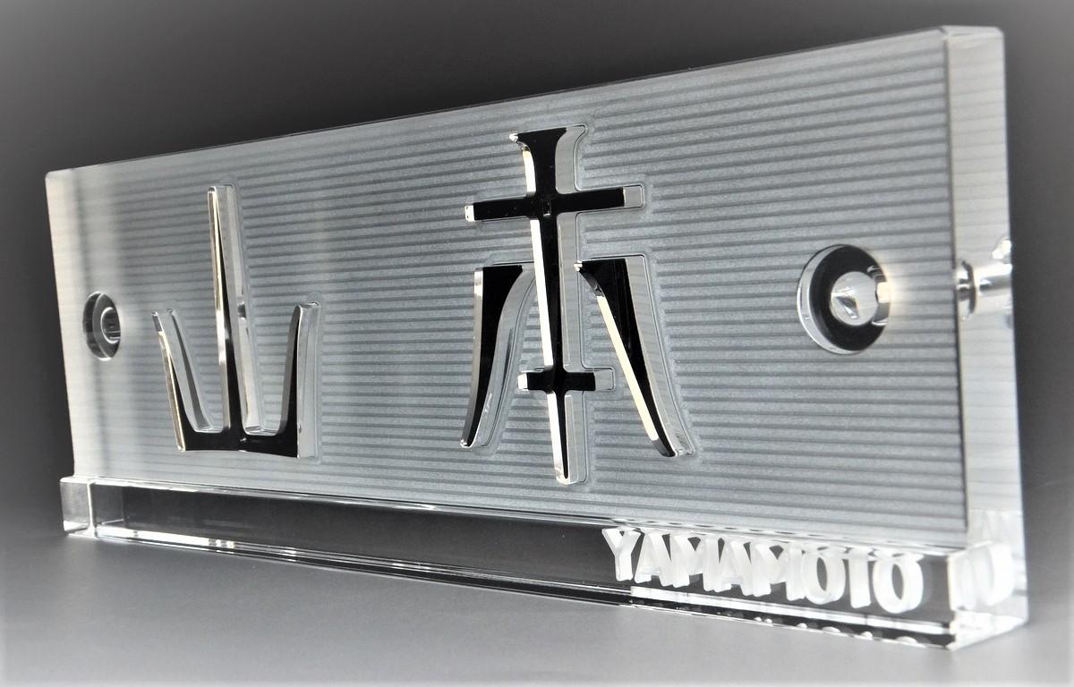 様yamamoto (3)