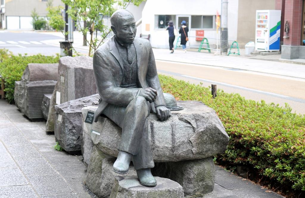 Zaimokumachi
