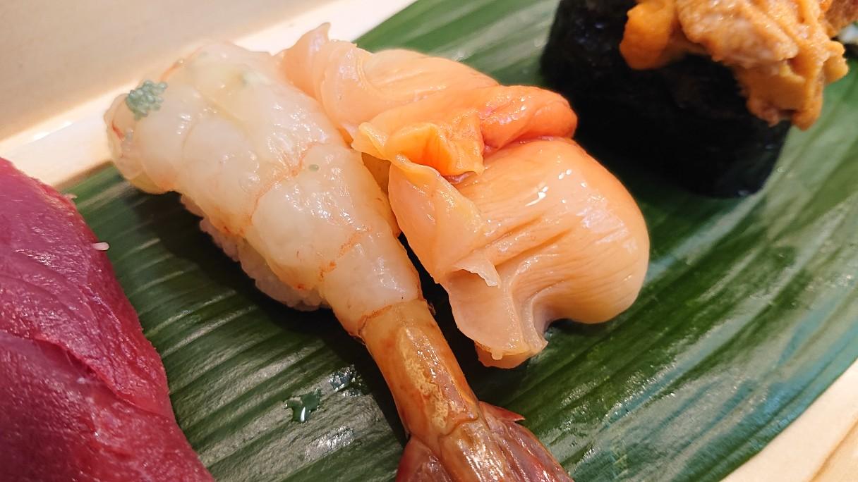 Sushi bunBo tanEb